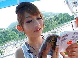 ตุ๊กตา Reon เอเชียน่ารัก Otowa รับ